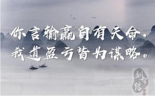 刘智结:10.1黄金九月一万美金已翻仓,中线看涨目标1235!