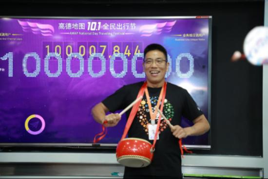 高德刘振飞宣布DAU破亿 成国内首个亿级日活出行平台