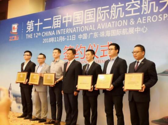 停车巨头ETCP成为第12届中国航展特约服务商