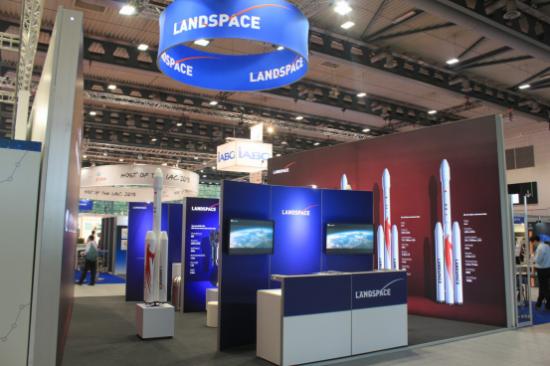 蓝箭航天应邀参加第69届国际宇航联大会