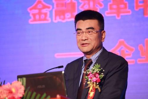 阳光保险董事长张维功:响应政策号召把扶贫当作三年内的重点