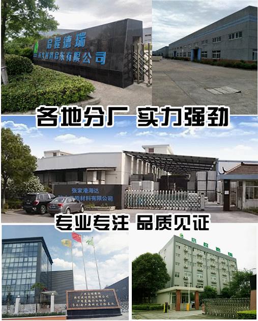 启程环保地板北京房展爆品招商,全国市场风靡