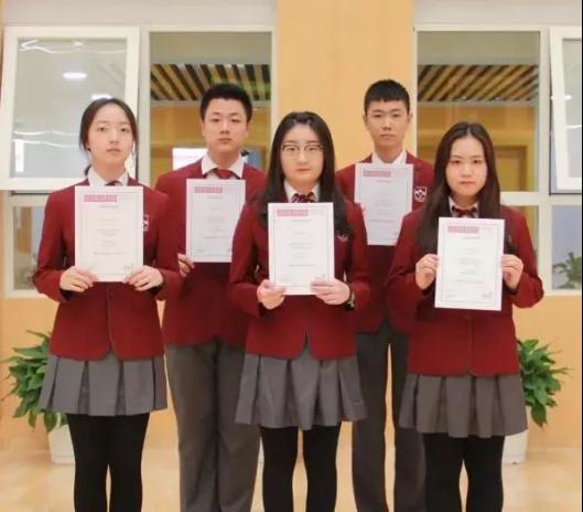 北京爱迪国际学校澳洲化学竞赛再获佳绩