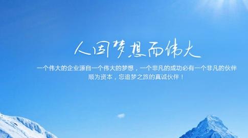 http://www.zgmaimai.cn/jingyingguanli/125674.html
