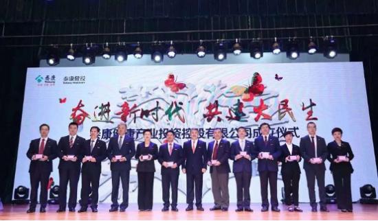 泰康之家|泰康式医养打造中国人自己的医养标杆!