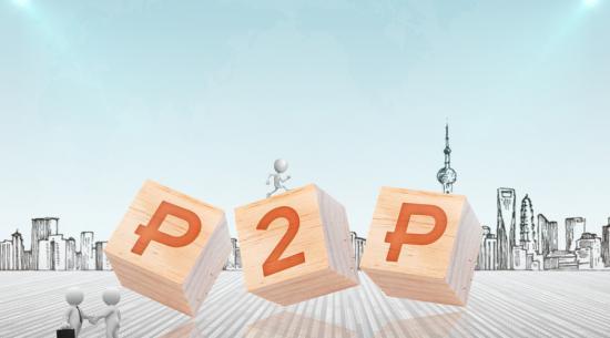 P2P理财靠谱平台推荐!人人贷、银象网、宜人贷
