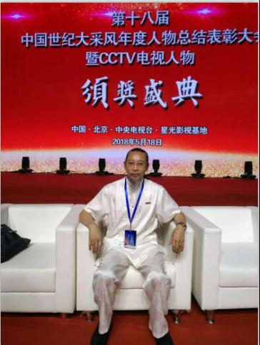 郑景元——传承中华文化艺术代表人物