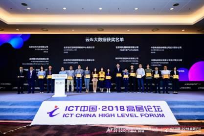 工信部联合清华大学发布AI白皮书,阿凡题成教育行业代表