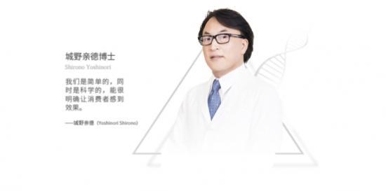 "Dr.Ci:Labo""要有光""天猫超级品牌日"