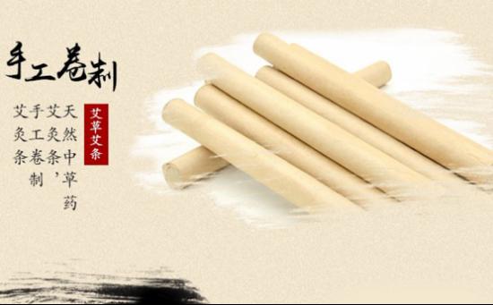 北京鑫睿盛合商贸有限公司 致力于艾草加工事业的发展