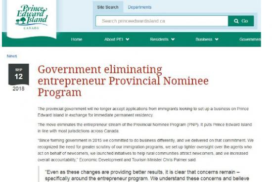 金北方移民:加拿大PEI移民项目关闭,一步到位拿绿卡方式还有哪些?