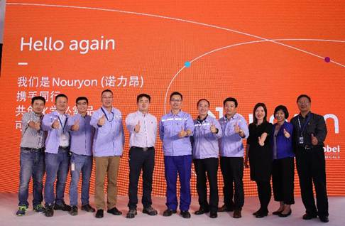诺力昂宁波多元化基地团队庆祝新公司成立