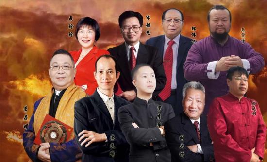 2019年中国易学界十大影响力人物风水师排名榜