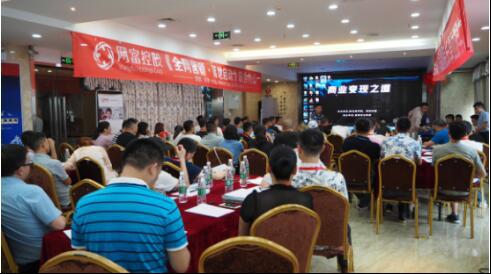 网富控股刘勇为:互联网时代,常见的网络营销方式有哪些特点?,浪龙戏凤