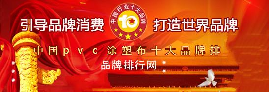 http://www.zgmaimai.cn/fangzhifushi/128700.html
