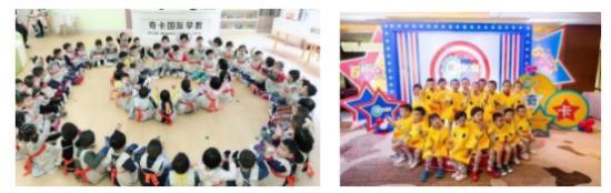 专注儿童敏感期教育 奇卡让孩子一生受益