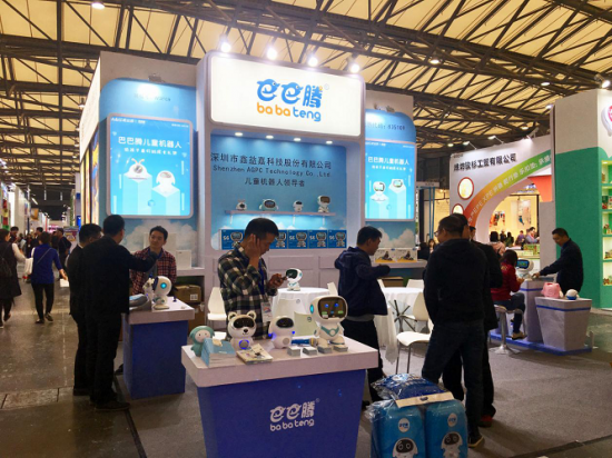 第十七届CTE中国玩具展开幕,巴巴腾儿童机器人人气爆棚!