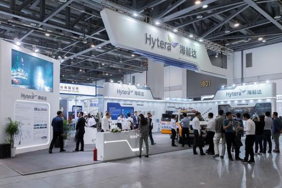 海能达亮相第九届中国国际安全生产及职业健康展览会