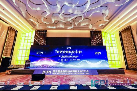 """沃錢包榮登IFPI""""中國FinTech獨角獸Top20"""""""