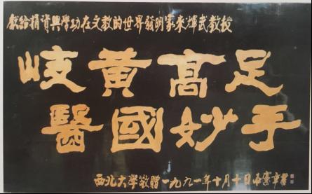 来辉武:企业家要有创新精神和爱国情怀-焦点中国网