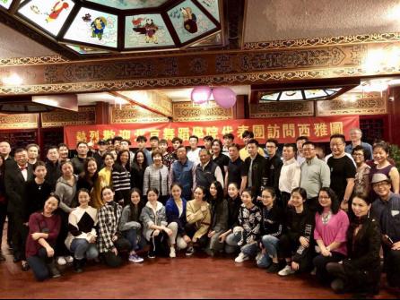 弘扬中华民族优秀文化的典范——来辉武-焦点中国网