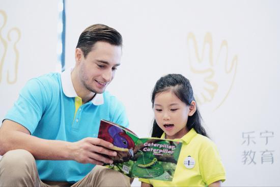 """乐宁教育:坚持""""养成式""""教育体系,实现英语学习闭环"""