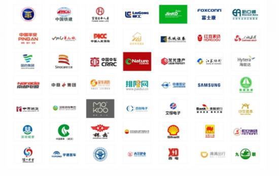 深圳能源集团携手采贝,打造首届微课大赛