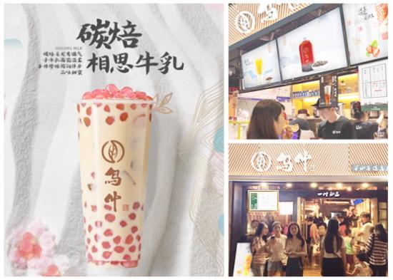 """""""新茶饮""""崛起,乌叶高实力给茶饮行业带来曙光!"""