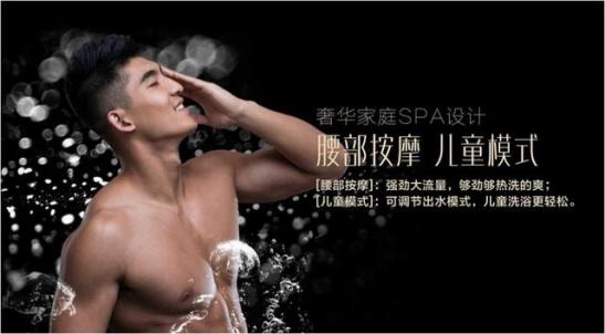 加盟集成热水机,四季沐歌带体验沐浴黑科技