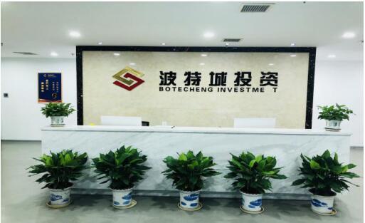 波特城南京资产管理有限责任公司