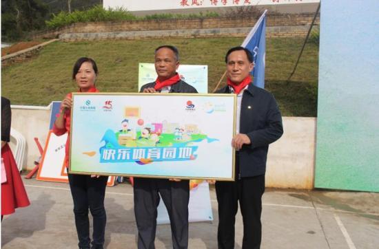 """中国大地保险在广西玉林启动2018年""""快乐体育基金""""公益活动"""
