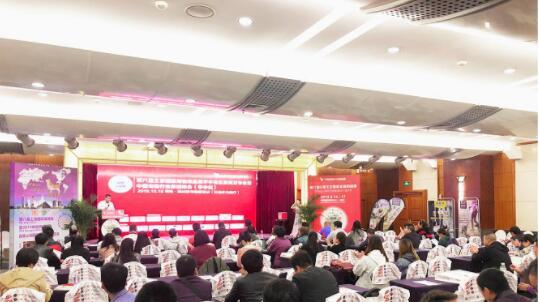 第六届雄鹰京宠展华中地区新闻发布会在郑州召开