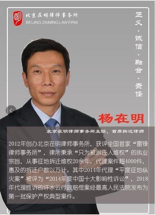 """【在明说法】行政法治进程梳理:""""民告官""""迎来新时代!"""