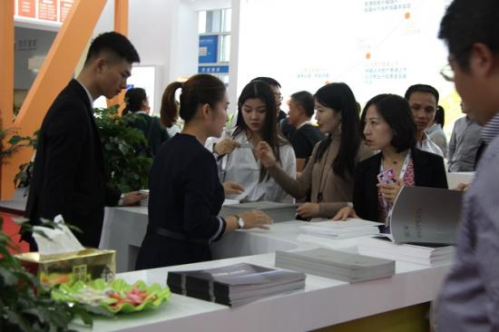 开元物业亮相第二届国际物业管理产业博览会 并获2018年物业服务企业综合实力测评第27位