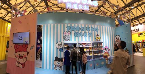 官宣!同道大叔携TDBABY新形象燃爆CLE中国国际品牌授权展览会