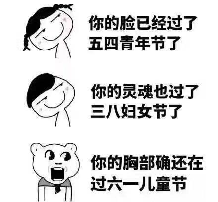 北京伊美尔爱康医院假体隆胸怎么样 无痕美胸宛如天生