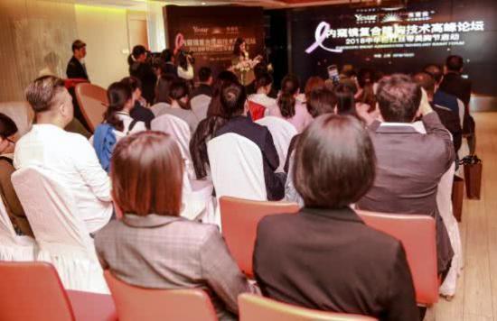 上海艺星成为隆胸技术交流平台,促进乳房技术快速发展