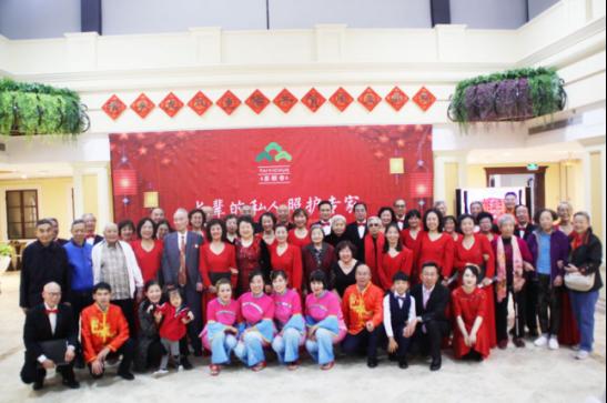 泰颐春养老中心成立一周年:携手九九重阳,共贺周年庆典