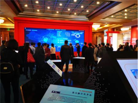 中国社会扶贫网:建设安全可信扶贫网络服务平台