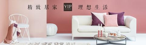 http://www.zgmaimai.cn/fangchanjiaji/129735.html