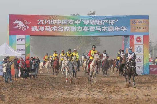 2018中國安平國際馬聯(FEI)耐力達標賽開賽滹沱河畔展開角逐