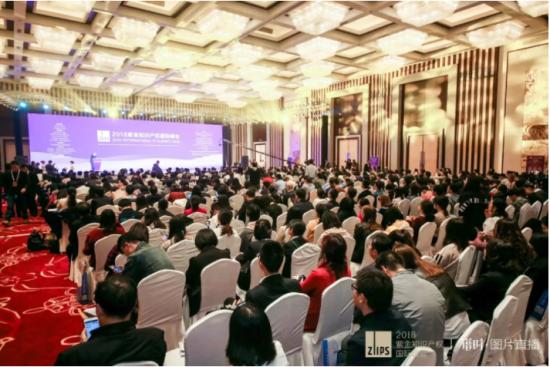 2018紫金知识产权国际峰会江宁分会场成功举办