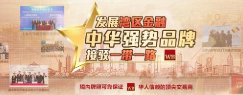 香港富格林:从美伊制裁看人民币强势登上国际舞台