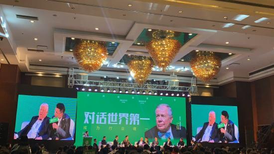 世界著名投资家吉姆·罗杰斯会见香港福美堂董事长沈广华