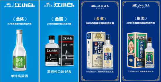江小白全产业链结出硕果,获世界顶级烈酒大奖