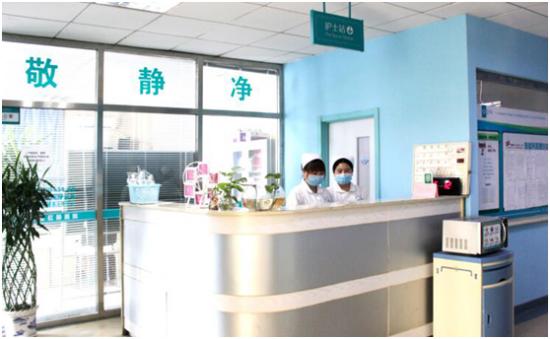 天津欧亚肛肠医院住院部-天津欧亚肛肠医院住院收费是怎样的 贵不贵