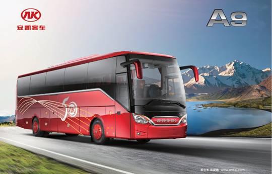 安凯A9高端客车