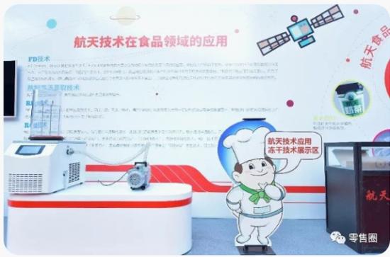 为什么康师傅要用航天精神去做一碗面?-焦点中国网