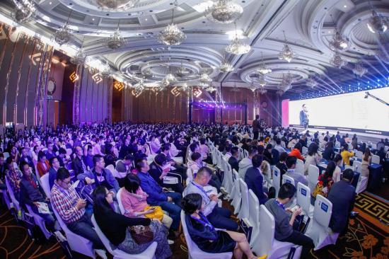 天秤星亮相2018全球跨境电商服务资源大会,受邀参与跨境电商专家委员会研讨会