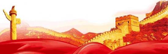 热烈祝贺大桥石化董事长张贵林当选河南省见义勇为基金会理事会新一届理事
